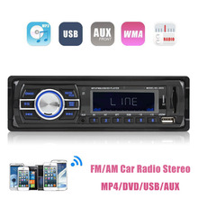 Hot 2016 New In-Dash Car Audio Stereo FM Aux Input Receiver SD USB MP3 Radio Player Remote Control(China (Mainland))