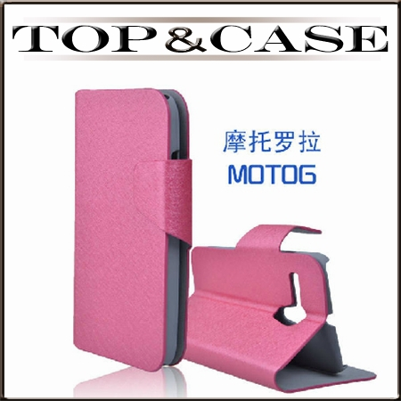 Best PU leather flip case for Moto G phone luxury fashion style phone cover for Motorola Gphone stand cover with card slot(China (Mainland))