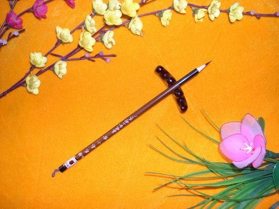 Meaned calligraphy brush pen lake pen roll