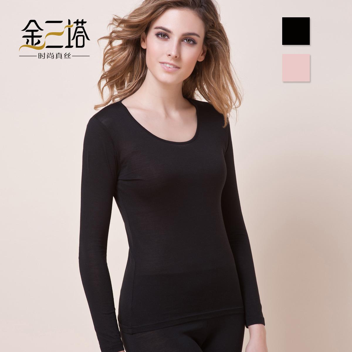 Popular Silk Long Underwear Women-Buy Cheap Silk Long