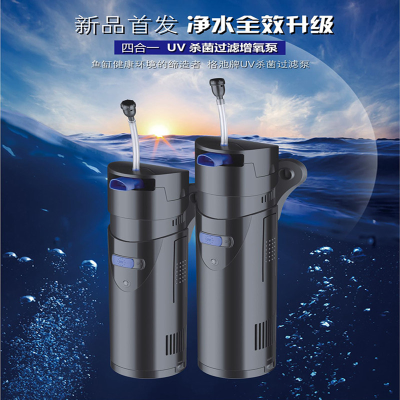 Four uv germicidal filter aquarium fish tank oxygen pump for Uv filter for fish tank