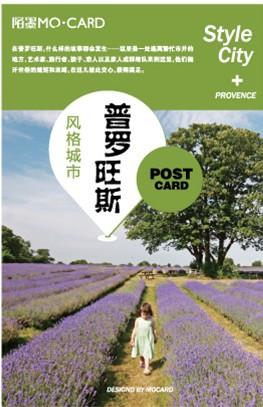 Vintage Provence Lavender big size postcard 30 pcs/set Christmas Card/Greeting Card/ Postcard Gift<br><br>Aliexpress
