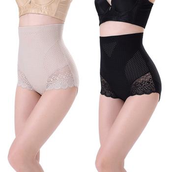 Women's Sliming Body Shaper Postpartum Pants Shapewear High Waist Cincher Briefs