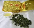 AliExpress Product-ID 1751655652: 2016 Year 250g Top Grade Chinese Anxi Tieguanyin Tea,Oolong,Tie Guan Yin Tea, Health Care Tea, Vacuum Pack, Free Shipping