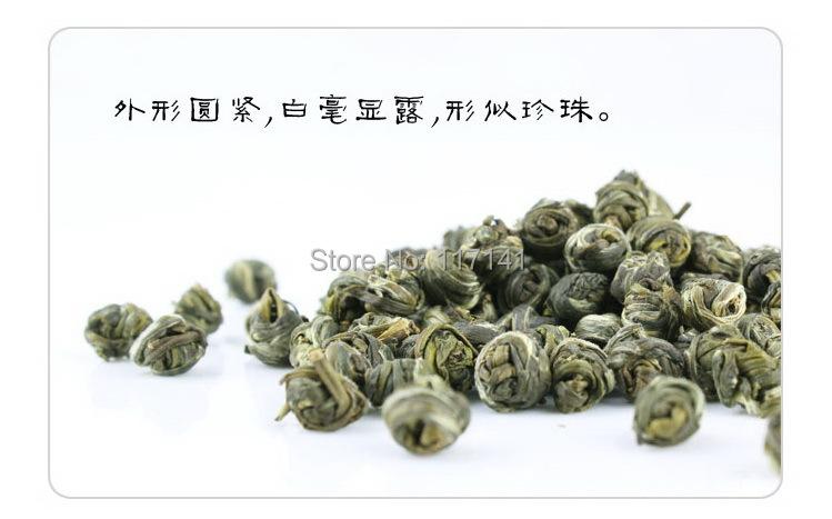 Jasmine Pearl Tea Fragrance Green Tea 100g Free Shipping