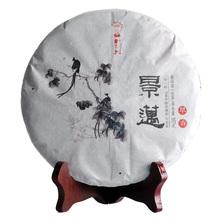 Freeshipping Pu er tea health tea 2014 spring 357 seven cake tea