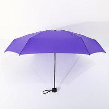 180 г Маленький модный складной зонт дождь для женщин подарок для мужчин Мини карманный зонтик для девочек анти-УФ водонепроницаемый портати...(China)