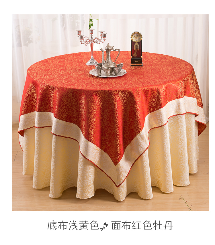Christmas Linens Wholesale