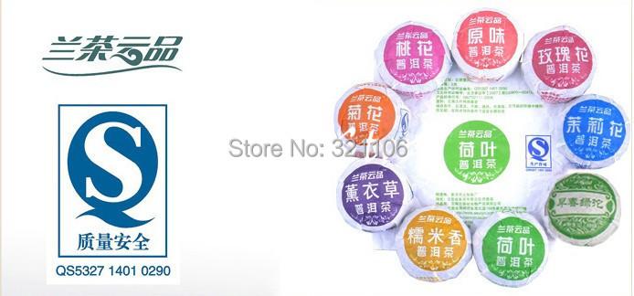 45 pcs 9 Kinds Chinese Pu er tea pu er ripe Fermented tea Gdod Flavor Weight