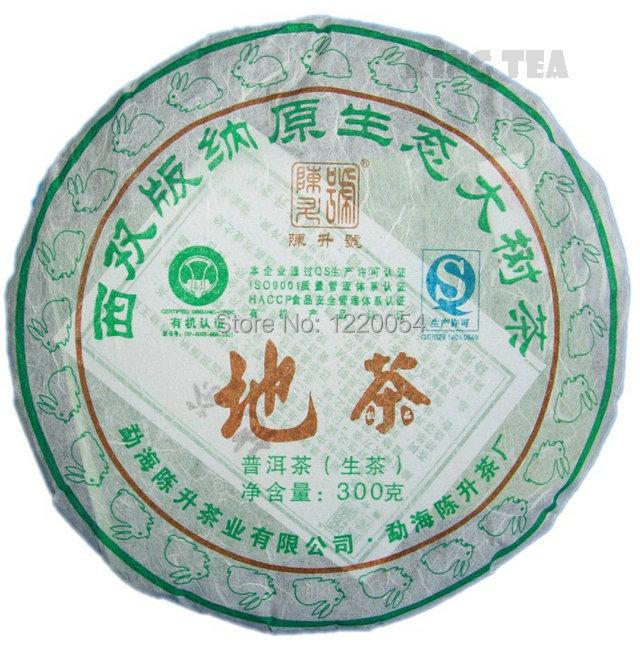 Free shipping  Puer raw tea 2011 CHEN SHENG HAO Di Cha  Organic sheng  tea 300g !<br><br>Aliexpress