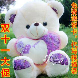 Plush toy pillow doll bear holding heart bear about 65cm doll birthday gift girlfriend gifts t8374(China (Mainland))