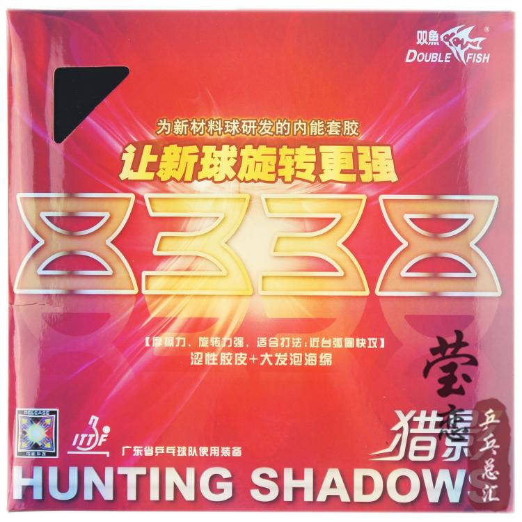 Original double fish hunting shadows 8338 table tennis rubber big foam sponge internal energy professional rubber racquet sports(China (Mainland))