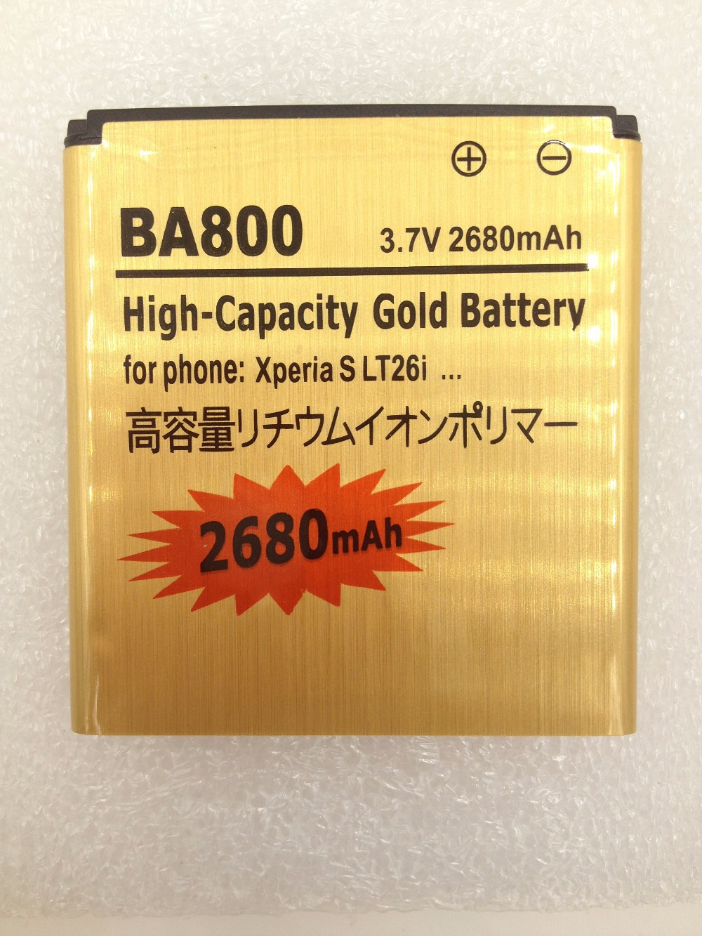 2680mAh BA800 Gold Battery for Sony Xperia S V SL LT26i LT25i Xperia Arc HD Phone
