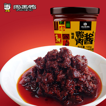 [week coot _ casual flagship store] duck flavor seasoning sauce 100g rice pasta sauce chili sauce(China (Mainland))