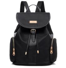 2016 Canvas women bag casual portable nylon oxford waterproof backpacks schoolbag College backpack 5018