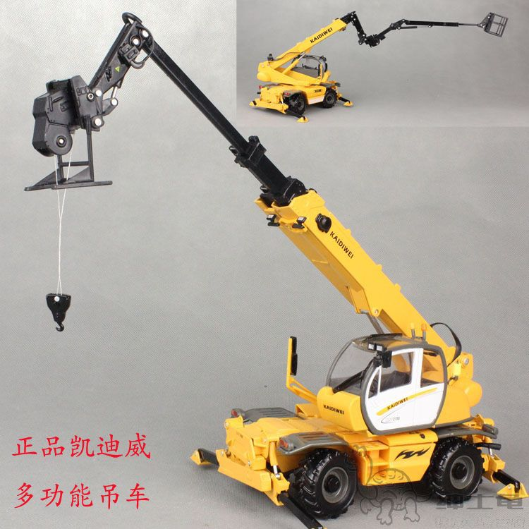New Kaidi Wei alloy construction vehicles large multi-purpose cranes lifting crane street car ladders(China (Mainland))