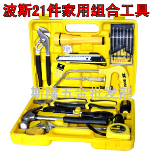 Hong Kong Persian tool 21 sets of household telecommunications group sets of household Suit Set BS511021<br><br>Aliexpress