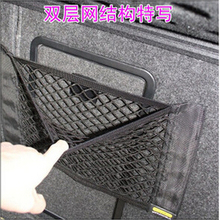 Buy Car Seat Back Trunk Velcro Storage Net String Bag Add Lexus ES250 RX350 330 ES240 GS460 CT200H CT DS LX LS IS ES RX GS for $6.29 in AliExpress store