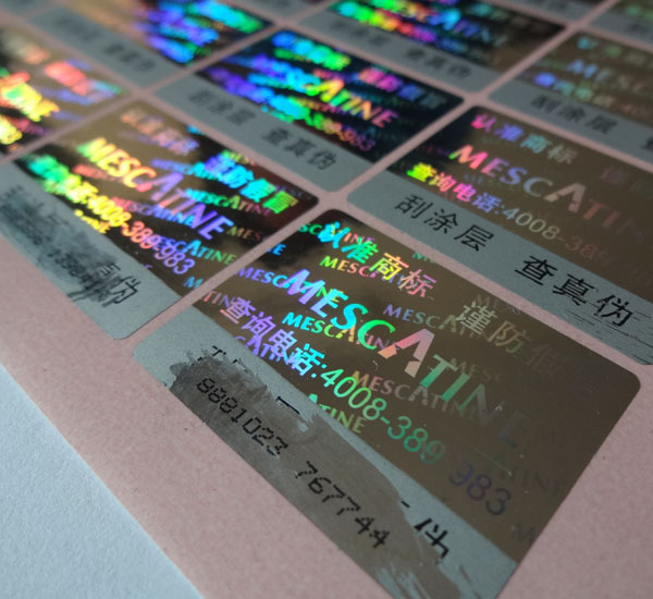 customized hologram laser label sticker with scratch off coating ,unique CODE on each sticker ! FREE design(China (Mainland))