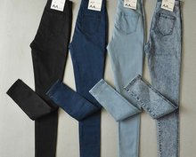 American Sexy Slim Hip High Waist Skinny Jeans Elastic Trousers Female