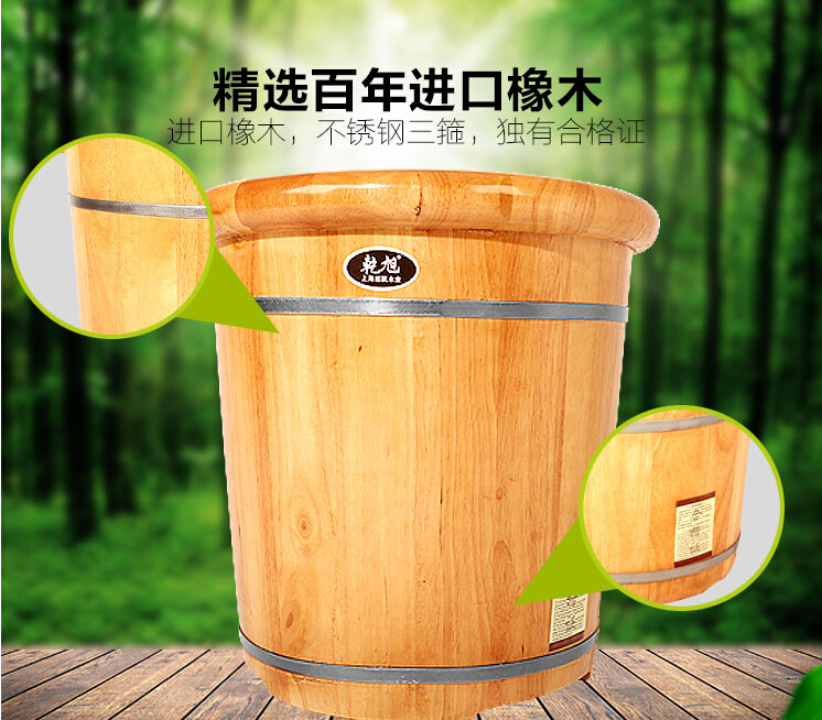 feet foot barrel tubs thickened heightening 40 Footbath(China (Mainland))