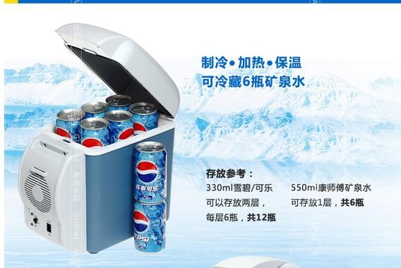 Auto supplies car refrigerator 7.5L portable cooler box & heating box car fridge(China (Mainland))