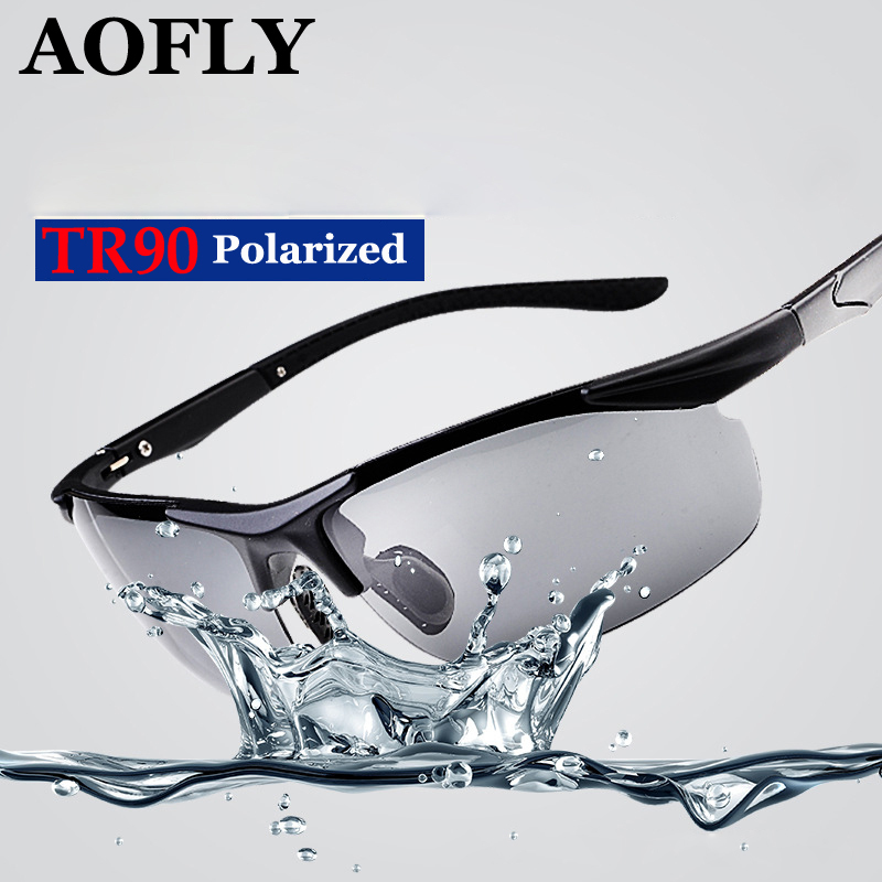 Гаджет  New !! Ultralight 16g Polarized Cycling sunglasses MTB bike riding outdoor sports goggles bicycle glasses men women oculos S1546 None Одежда и аксессуары