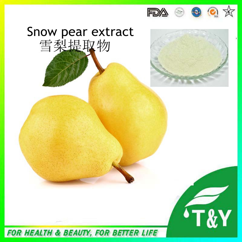 Hot sale! High quality pure natural Concentrated Snow Pear Juice Powder 400g<br><br>Aliexpress
