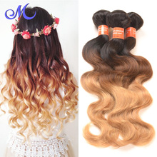 Ombre 3 Tone Brazilian Hair Body Wave Ombre Brazilian Hair Weave Bundles 1B/4/27# Xuchang T Hair Products 7A Ombre Virgin Hair