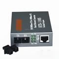 Free Shipping HTB 1100S Optical Media Converter 10 100Mbps RJ45 Single Mode Duplex Fiber SC port