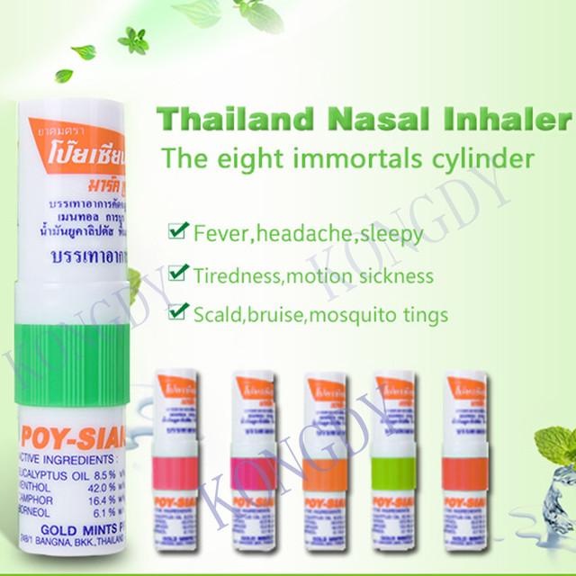 8 Шт. Таиланд Носовой Ингалятор Stick Соединение Эфирное Масло Ингалятор Лечения Заложенность носа Помощи Motion Sickness