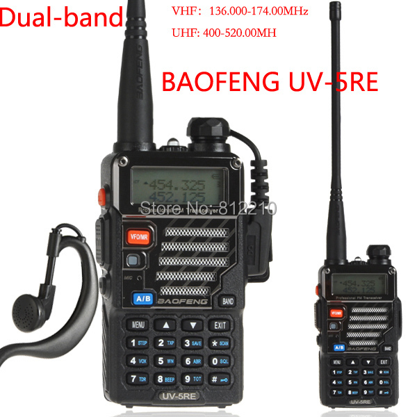 Baofeng BF-UV5RE civilian walkie-talkie dual segment dual display UV5RE handheld walkie-talkie 136-174 / 400-480Mhz Interphone