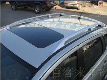 Decorative Aluminium Alloy Roof Rack Silver For Nissan Qashqai Dualis 07-11 2007 2008 2009 2010 2011