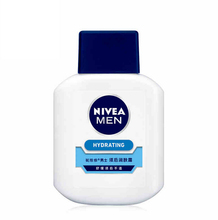 NIVEA hydrating after shave balm after shaving cream for men styptic moisturzing 100g S369(China (Mainland))