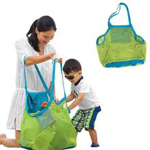 Applied Enduring Children sand away beach mesh bag Children Beach Toys Clothes Towel Bag baby toy collection nappy(China (Mainland))