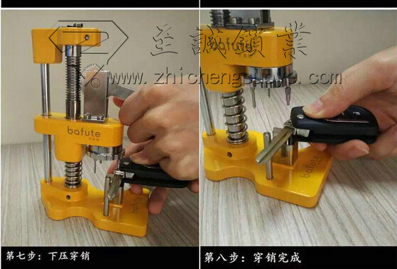 A locksmith supplies, tools, special andregulations artifact split pin pin fold away pin(China (Mainland))