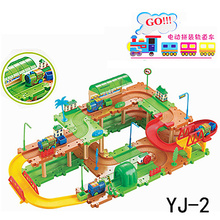 Birds III best Electric Train Track Building Blocks Sets Model Bricks Toys For kid  DIY   Interactive Educational Classic Toys(China (Mainland))