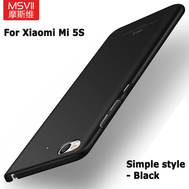 100% Original MSVII luxury Case for Xiaomi mi 5s prime hard PC simple and frosted stylish Back cover For xiaomi 5s in stock