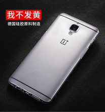Buy Oneplus 3 Case Anti-Dust Clear Soft Silicone Tpu Ultra Slim Protective Back Cover Oneplus Three oneplus 3T Smart Phone for $1.39 in AliExpress store
