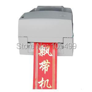 Ribbon glossy textile printing machine foil hot stamping machine