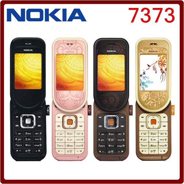 Скачать картинки на телефон бесплатно Заставки для телефона