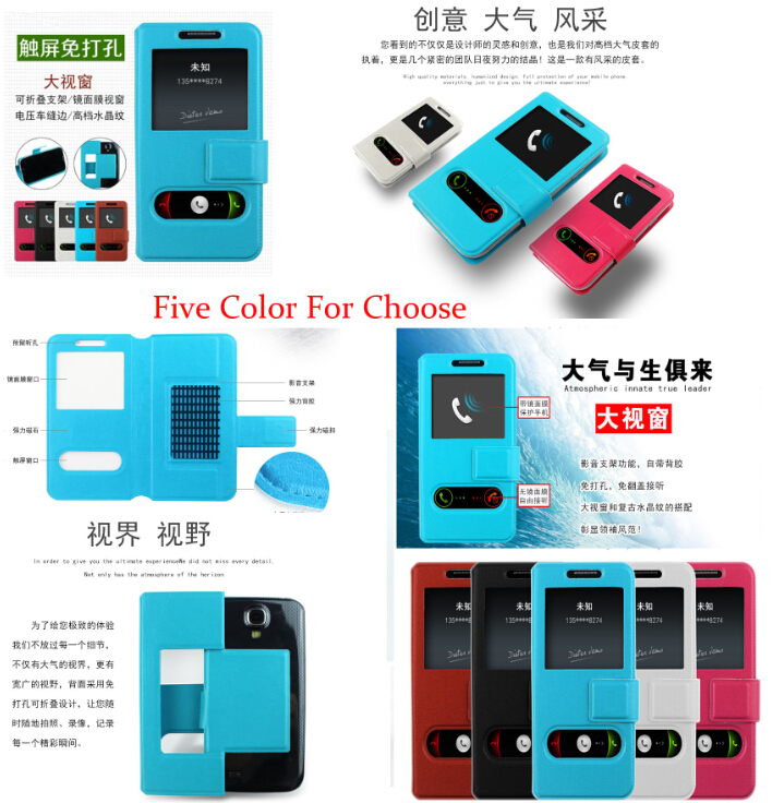 """Universal Flip PU Leather Case For DEXP Ixion ML 4,5""""/YUNSONG Smartphone MG8 Case View Window Stand Holder Ultra Thin Flip Cover(China (Mainland))"""
