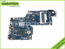 Buy Laptop motherboard Toshiba Satellite C870D L870D AMD E2-1800 CPU Onboard DDR3 PN H000043610 for $64.00 in AliExpress store