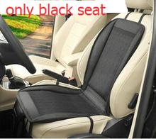 Summer car seat ventilation summer Liangdian