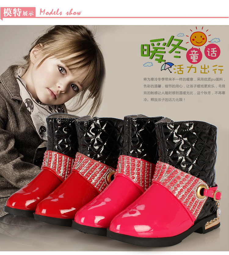 New arrive kids's winter snow boots PU Patchwork warm shoes rhinestone girls fashion short boots side-zipper size 27-31(China (Mainland))
