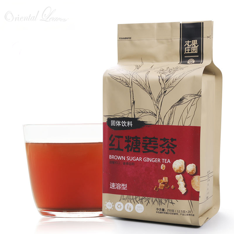 Chinese Style Green Coffee With Ginger Tea Brown Sugar Ginger Tea To Weight Loss For Health
