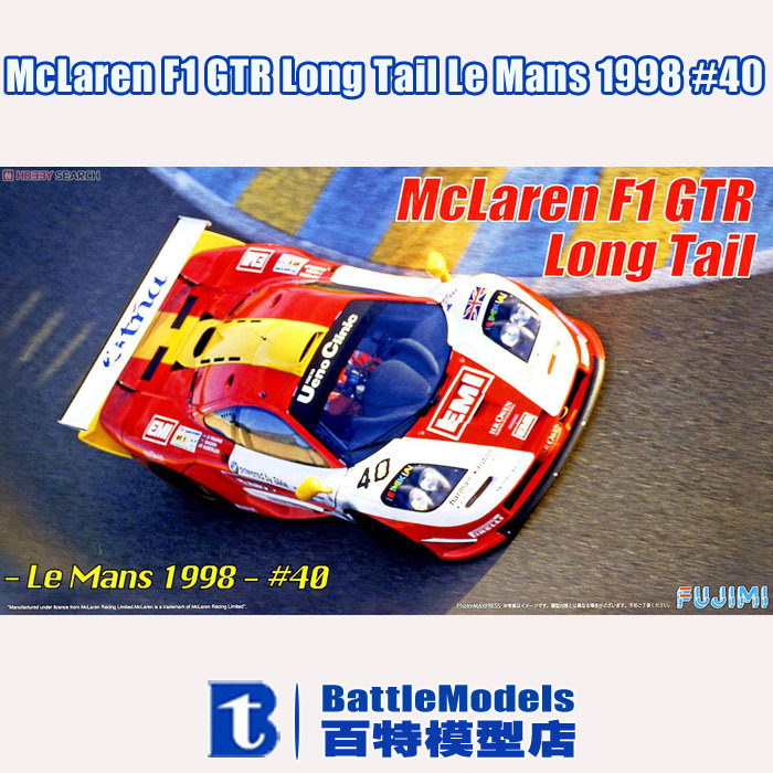 FUJIMI MODEL 1/24 SCALE models #12594 McLaren F1 GTR Long Tail Le Mans 1998 #40 plastic model kit(China (Mainland))