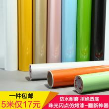 kitchen vinyl wallpaper home improvement quality pvc self adhesive  furniture wallpaper modern kitchen  waterproof wall sticker(China (Mainland))