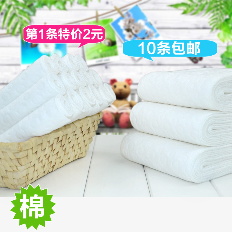 Thickening cotton diapers cotton 100% cotton diapers newborn baby diapers bamboo fibre carbasus diapers(China (Mainland))