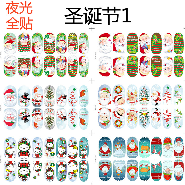 Beauty Christmas Style Nail Stickers 3D Nail Art Decotations Glitter Manicure Diy Tools For Charms Nails 2507(China (Mainland))